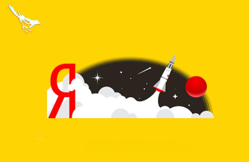 Яндекс представил новый алгоритм «Королёв»