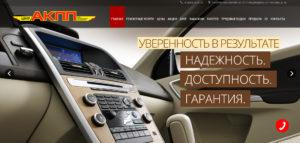 "Центр автоматических трансмиссий ""AUTO-START"""