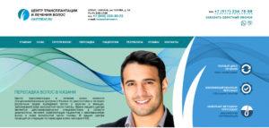 Центр трансплантации и лечения волос в Казани